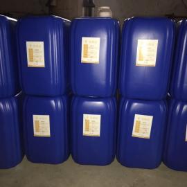 济南竞宇专业生产水基防锈剂、水性防锈剂