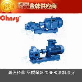 KCB-18.3不锈钢防爆齿轮油泵/高温齿轮泵/齿轮式输油泵