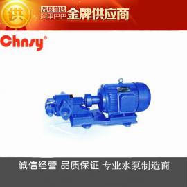 KCB、2CY齿轮输油泵(输送各种油类/可配铜齿轮)_高温齿轮泵