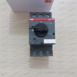阿特拉斯空压机风扇接触器MS116-16