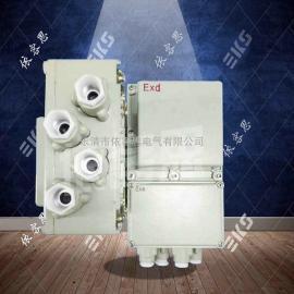 防爆行灯变压器BAB--1KVA--380--12 V厂家