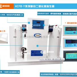 环保产业:二氧化氯发生器复合型