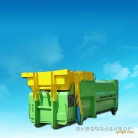 生活垃圾压缩设备 JQYS-16 新型垃圾压缩设备中转站