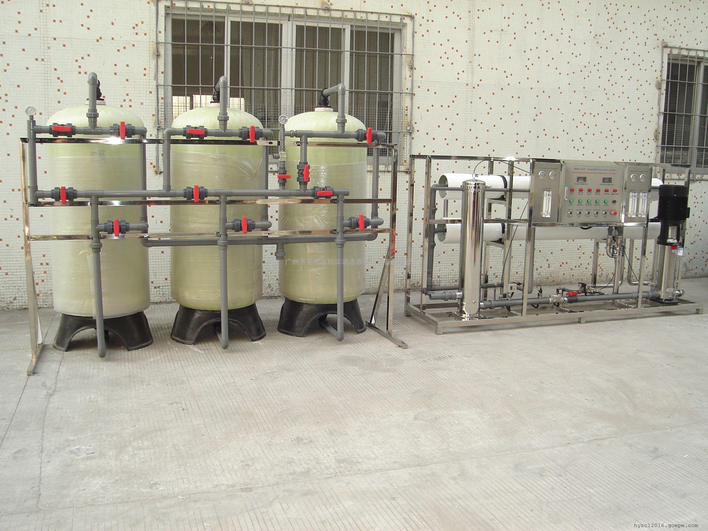 长期生产销售水处理设备