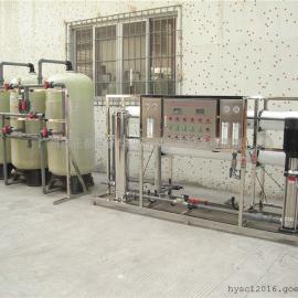 电镀用去离子水设备,电镀纯水机