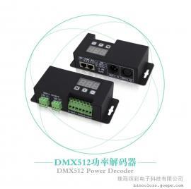 4通道恒压dmx512解码器| RJ45接口DMX解码器