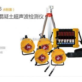 HC-U86多功能混凝土超声波检测仪