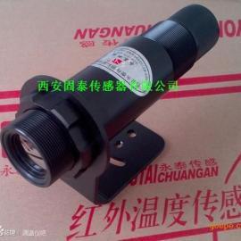 H-LY非接触式红外测温仪、红外温度传感器