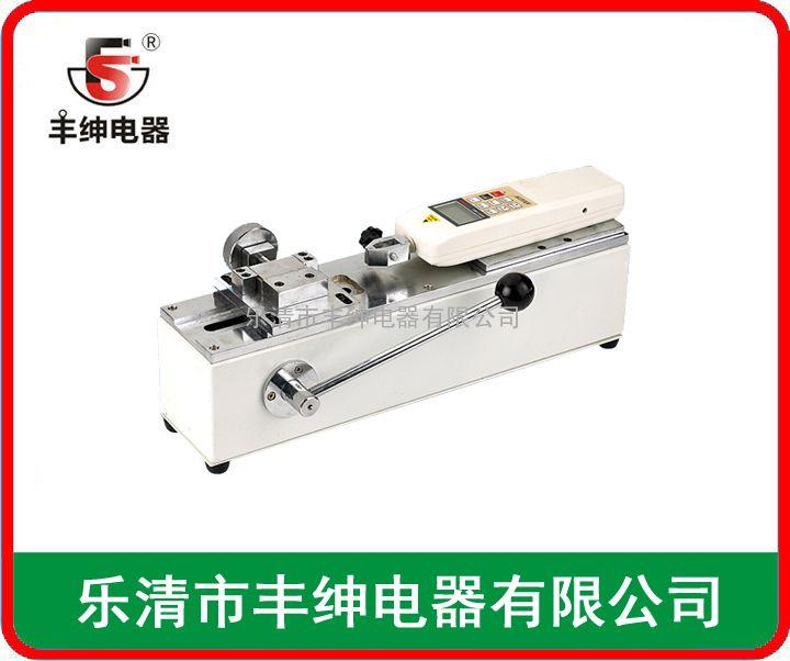 手动卧式测试台/卧式手动测试机台 测试台