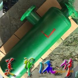 压缩空气油水分离器*离心式空气油水分离器*角式汽水分离器
