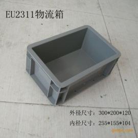 上海欧标物流周转箱EU2311