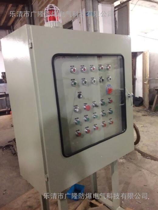 机床锅炉防爆变频器控制柜