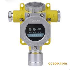 硫化氢氨气氢气二氧化硫甲醇氯气天然气气体探测器