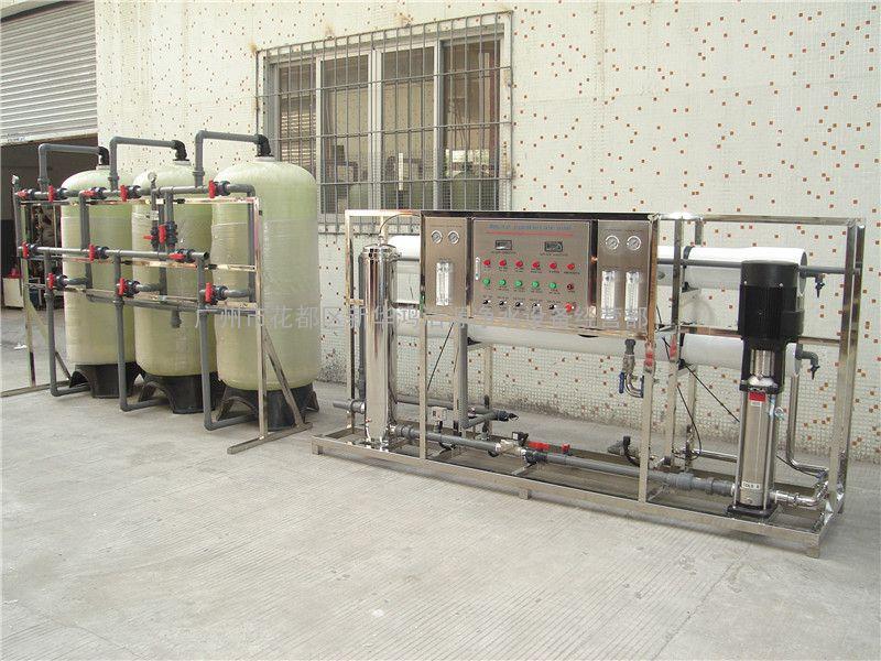 厂价直销反渗透去离子水设备清远工业去离子设备