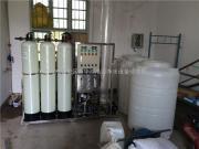 广州反渗透设备 反渗透纯水设备 反渗透水处理工业设备