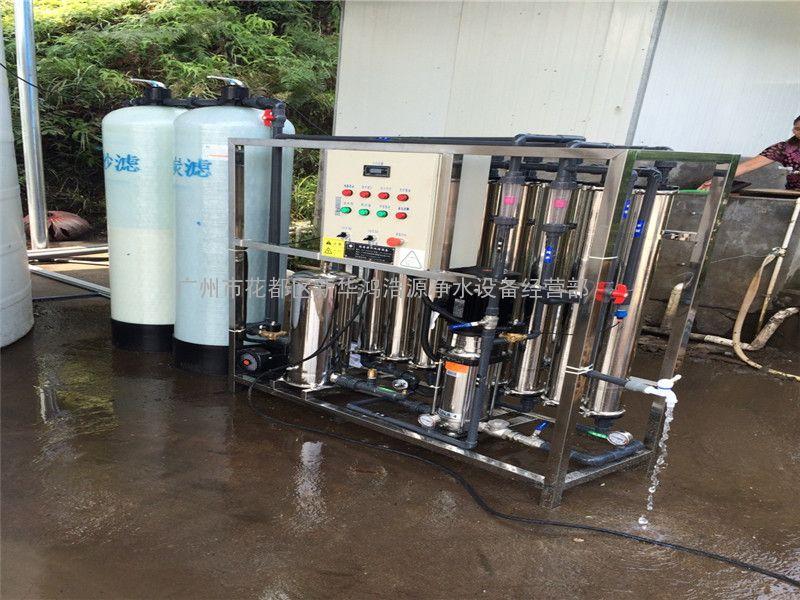 佛山顺德工业纯水机工业去离子水设备工业反渗透纯水机