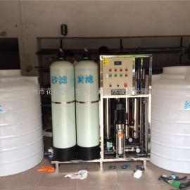 五金电镀厂水处理设备