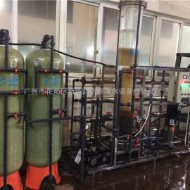 花都水处理设备2T超纯水设备反渗透混床系统厂家直销