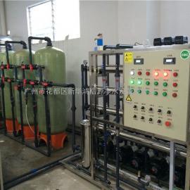 广州水处理厂家2吨反渗透纯水设备生产线工业水处理设备