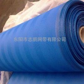 蓝色螺旋型污泥脱水网