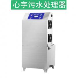 小型医疗专用污水排放处理器牙科诊所废水高效处理器