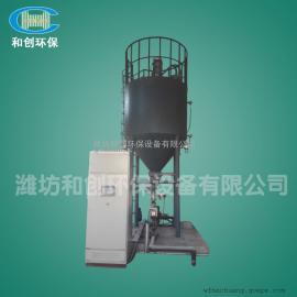 粉末活性炭投加设备-粉末活性炭加药设备定做厂家