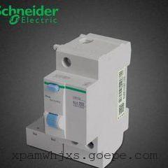 施耐德LS8/LS8 DPN小型断路器