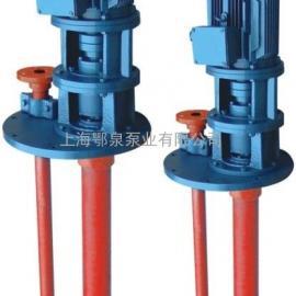 玻璃钢耐酸碱液下泵
