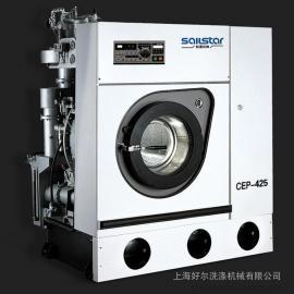 上海航星第五代干洗机,航星CEP-420干洗机,十公斤全封闭干洗机