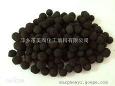 美陶化工铁碳合金填料厂家 微电解填料 内电解填料 铁碳
