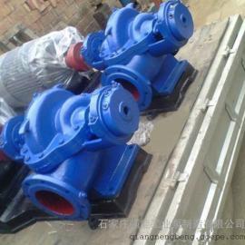 卧式双吸泵_双吸泵12SH-6A_强能工业泵 强自吸离心泵