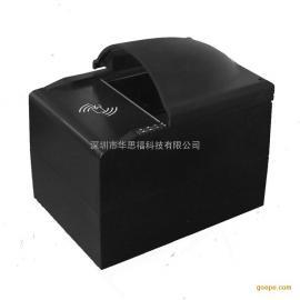 深圳华思福护照阅读机FSF30E 厂家直销