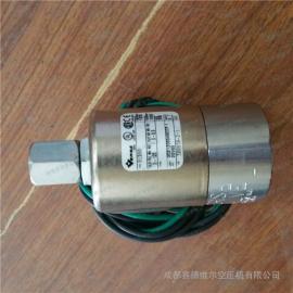 复盛空压机IVC常闭电磁阀