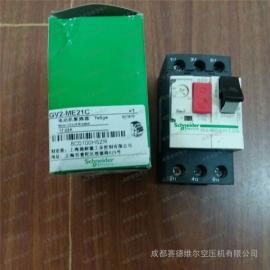 GV2ME21C复盛空压机电动机断路器