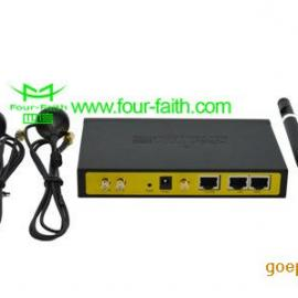 4G工业级无线路由器