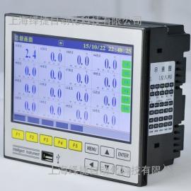 PID温度记录仪,带PID控制功能记录仪,智能PID控制仪