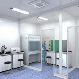 承接黄埔萝岗化妆品生产无尘车间 净化车间设计装修改造