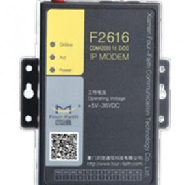 4G DTU(4G数传终端)