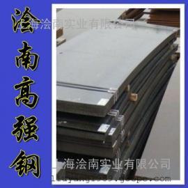 Q960E调质型高强钢