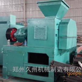 厂家供应压球机 矿粉压球机设备