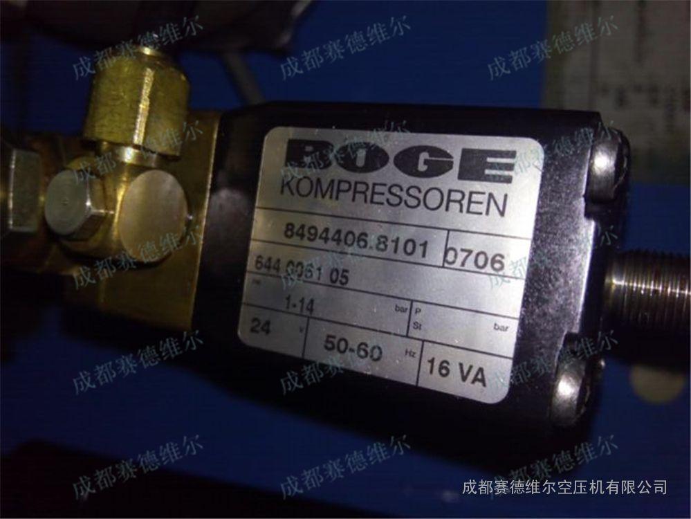 伯格空压机电磁阀图片