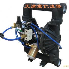 粉体输送泵