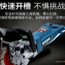 武汉水电改造开槽机供应商、水电开槽切割机批发商