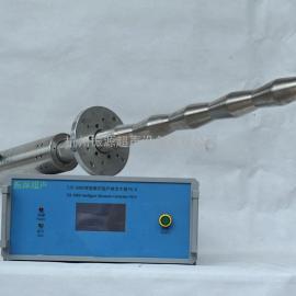 工业化工类超声波分散机