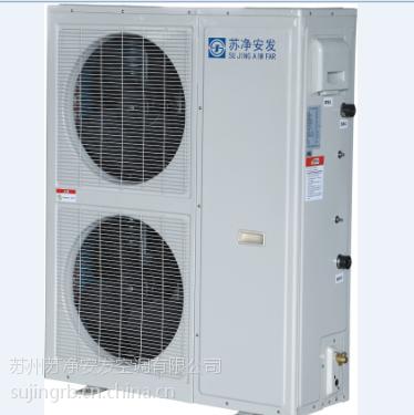 河北空气能采暖|河北空气能热水工程|河北空气能保温水箱