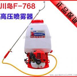 原装正品川岛牌F-768背负式汽油喷雾器 TU26三菱动力