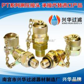 PT-1、PT-2、PT-3、PT-4测压起始