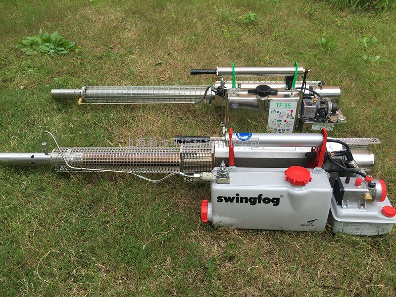 德国进口热烟雾机sn50,原装进口,质量可靠