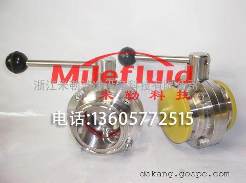 快装蝶阀,卫生级快装蝶阀,304不锈钢手动快装蝶阀生产厂家