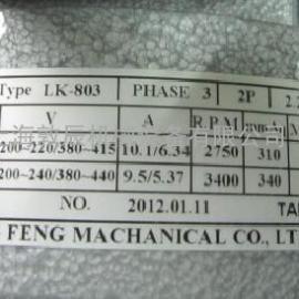 LK-803/离心风机/上海离心风机电话